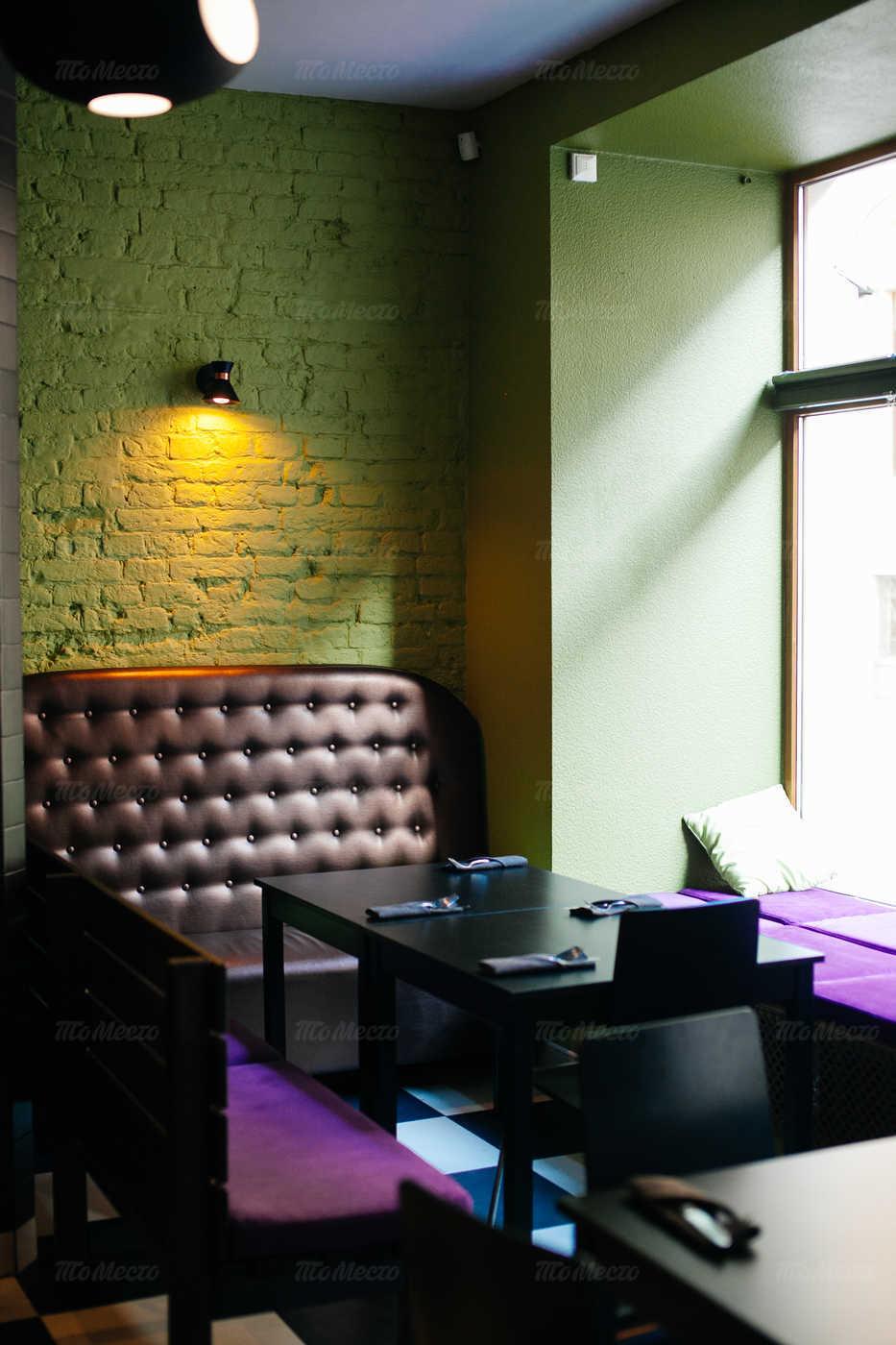Меню кафе ЧиЧа Бар на улице Ломоносова