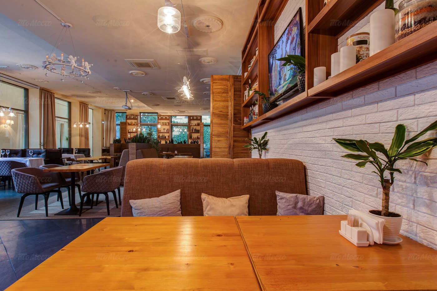 Меню ресторана Piccolo на Малом проспекте П.С.