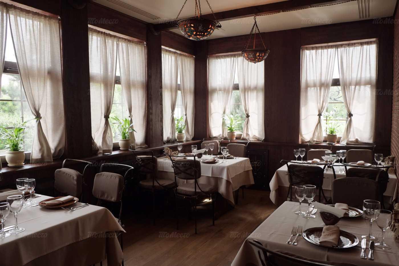 Меню ресторана Трактир Сам пришёл на проспекте Вернадского