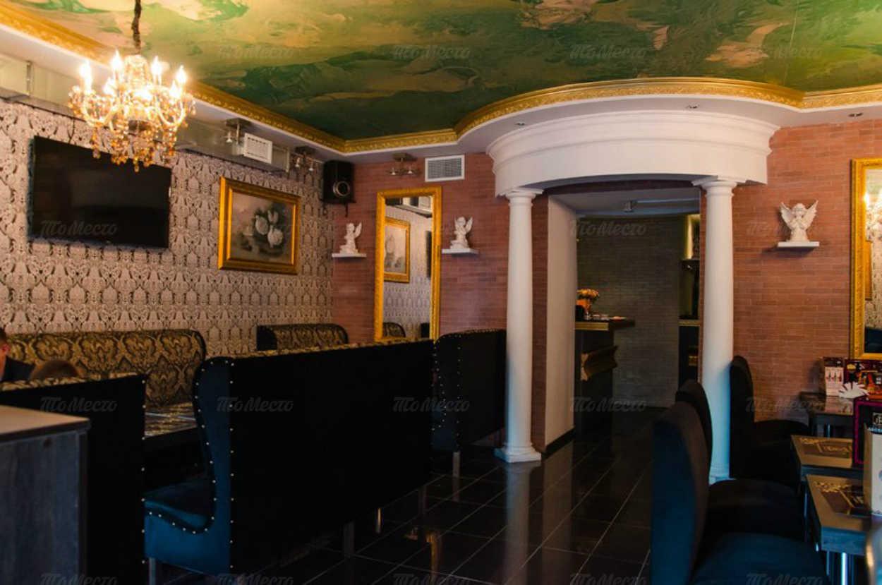 Меню кафе ИЛЛИ Хаус (ILLI House) на улице Красного Курсанта