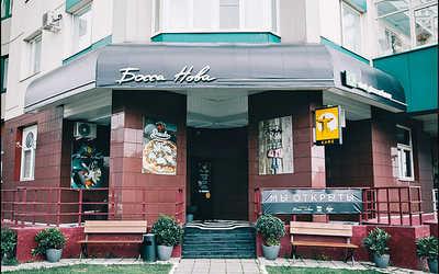 Банкетный зал ресторана Bossa Nova на улице Коштоянца фото 3