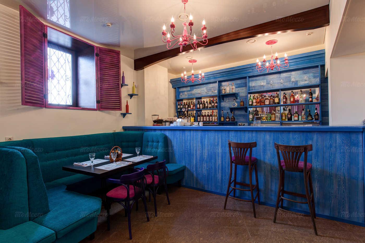 Меню ресторана Cannoli Cafe на Морской набережной