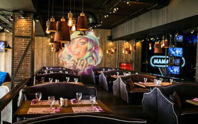Банкетный зал ресторана Мама Зоя на площади Конституции