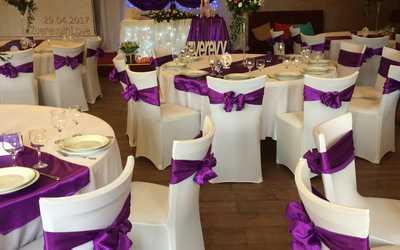 Банкетный зал ресторана Биджо на Котляковской фото 2