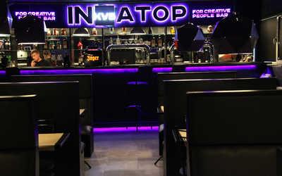 Банкетный зал бара Инкубатор (INкубАТОР for creative people bar) на Русаковской улице