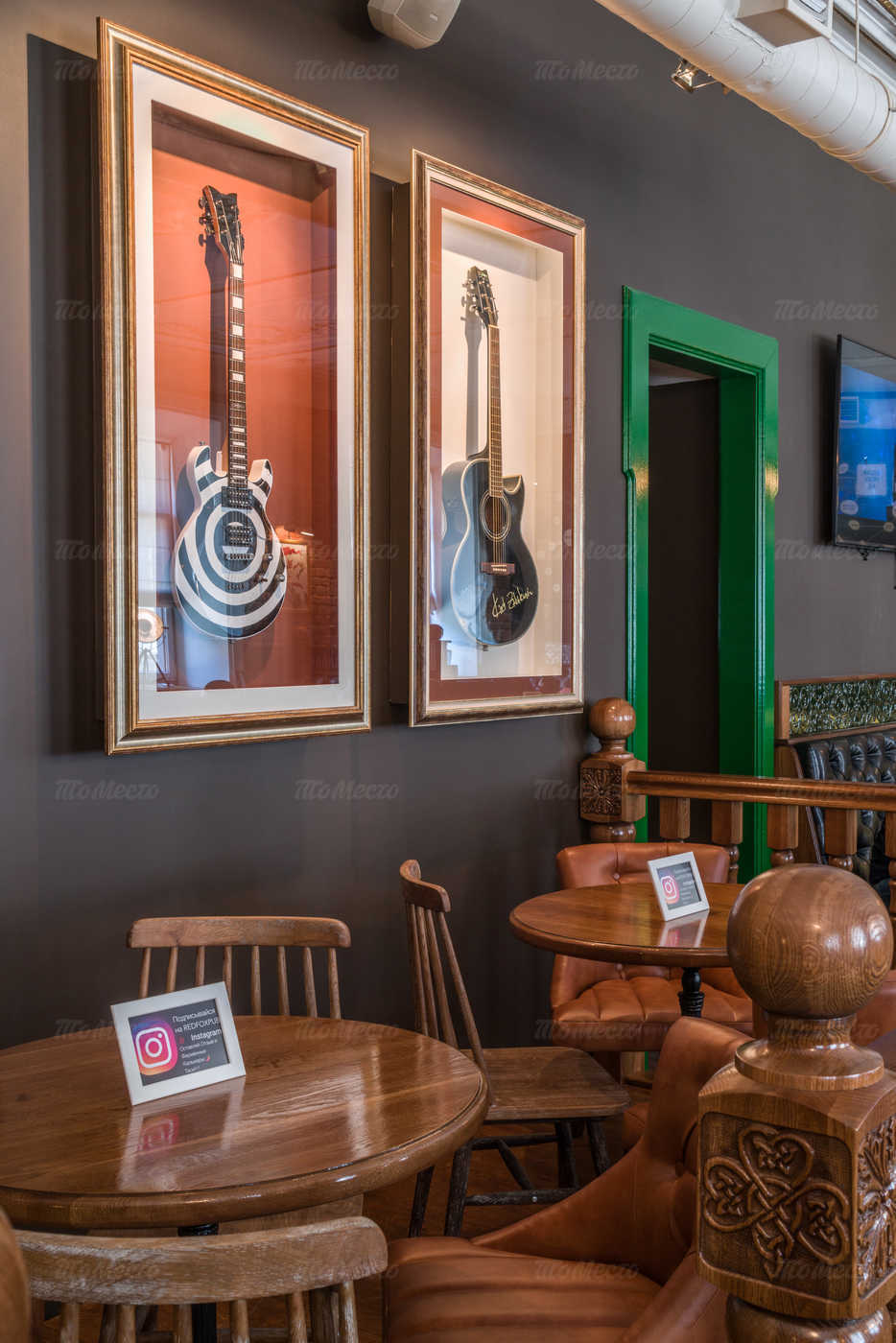 Меню гастропаба The Red Fox Pub & Grill на Большом Проспекте П.С.