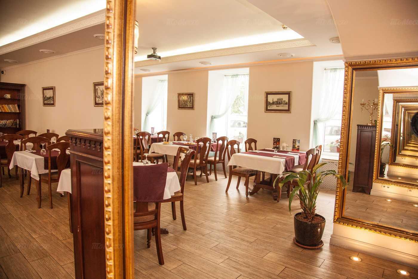 Меню ресторана Диван (быв. Veritas) на улице Правды