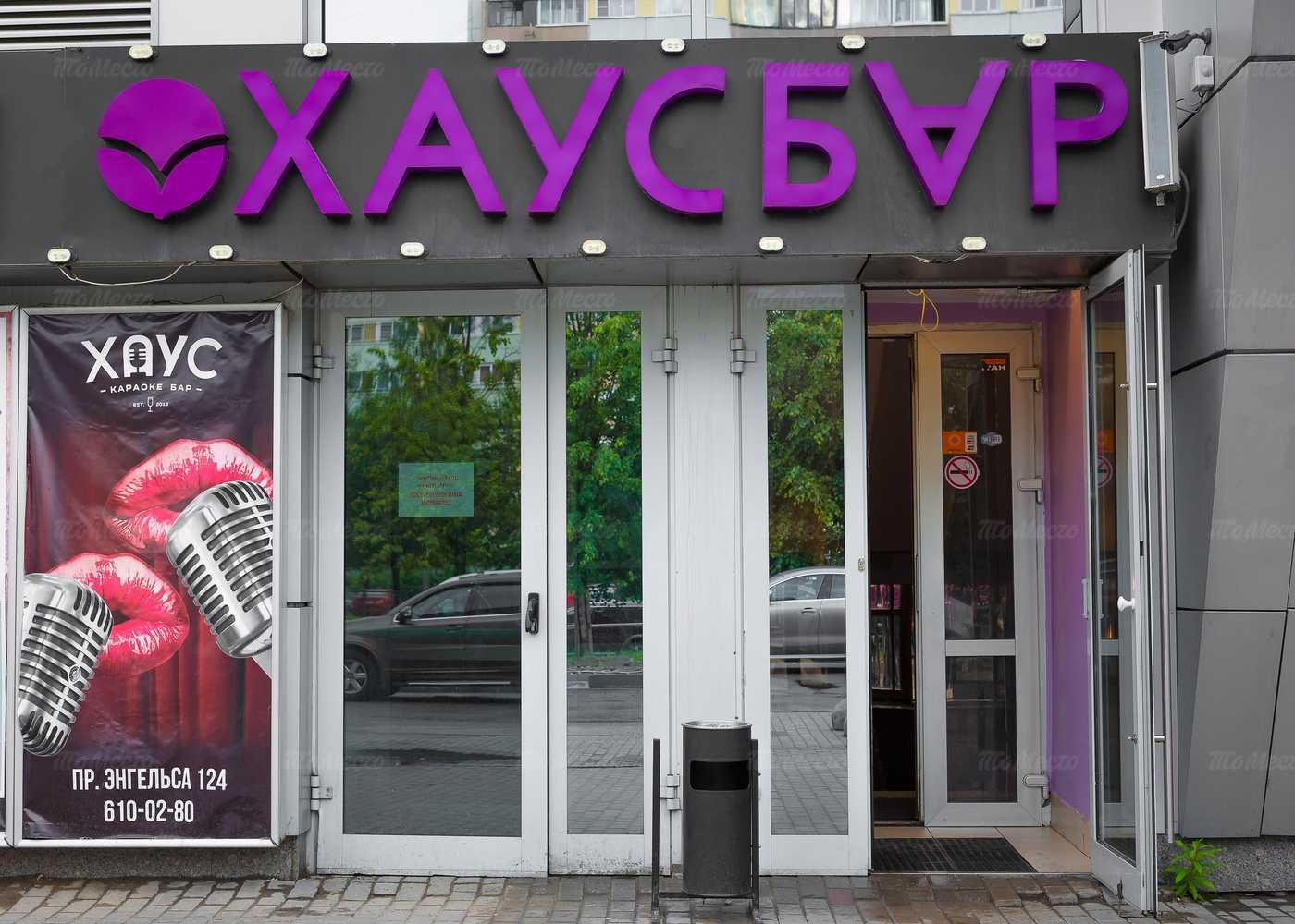 Караоке клуб Хаус на проспекте Энгельса фото 9