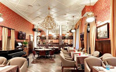 Банкетный зал ресторана Сопрано (Soprano) в Орджоникидзе улица фото 1