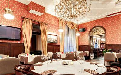 Банкетный зал ресторана Сопрано (Soprano) в Орджоникидзе улица фото 3