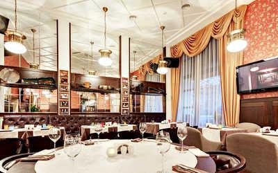 Банкетный зал ресторана Сопрано (Soprano) в Орджоникидзе улица фото 2