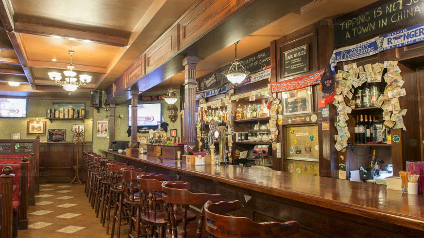 Меню паба О'Брайнс паб (O'Briens pub) на проспекте Королёва