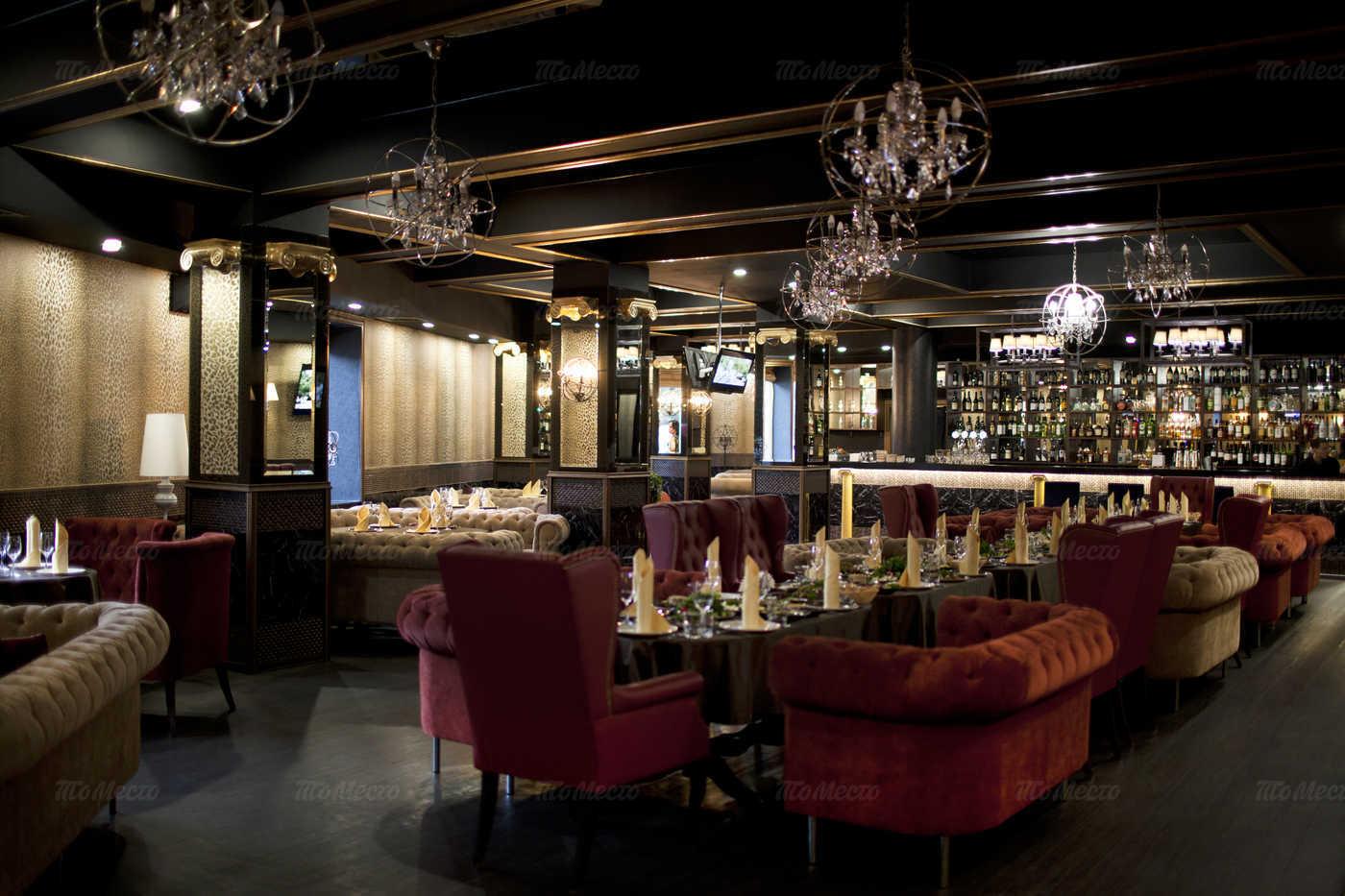 фото открытие караоке ресторана джем холл рукав для запекания