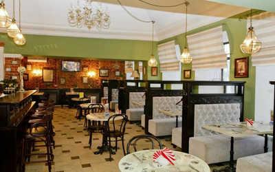 Банкетный зал кафе Казанское на улице Миславского фото 1