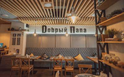 Банкетный зал ресторана Добрый Папа (Dobрый Папа) на Петергофском шоссе
