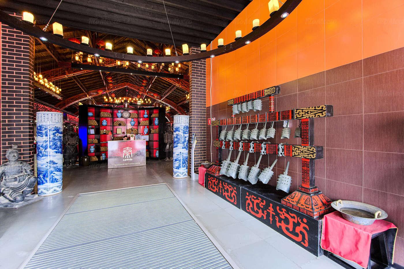 Ресторан Цинь на 16-ой линии В.О. фото 9