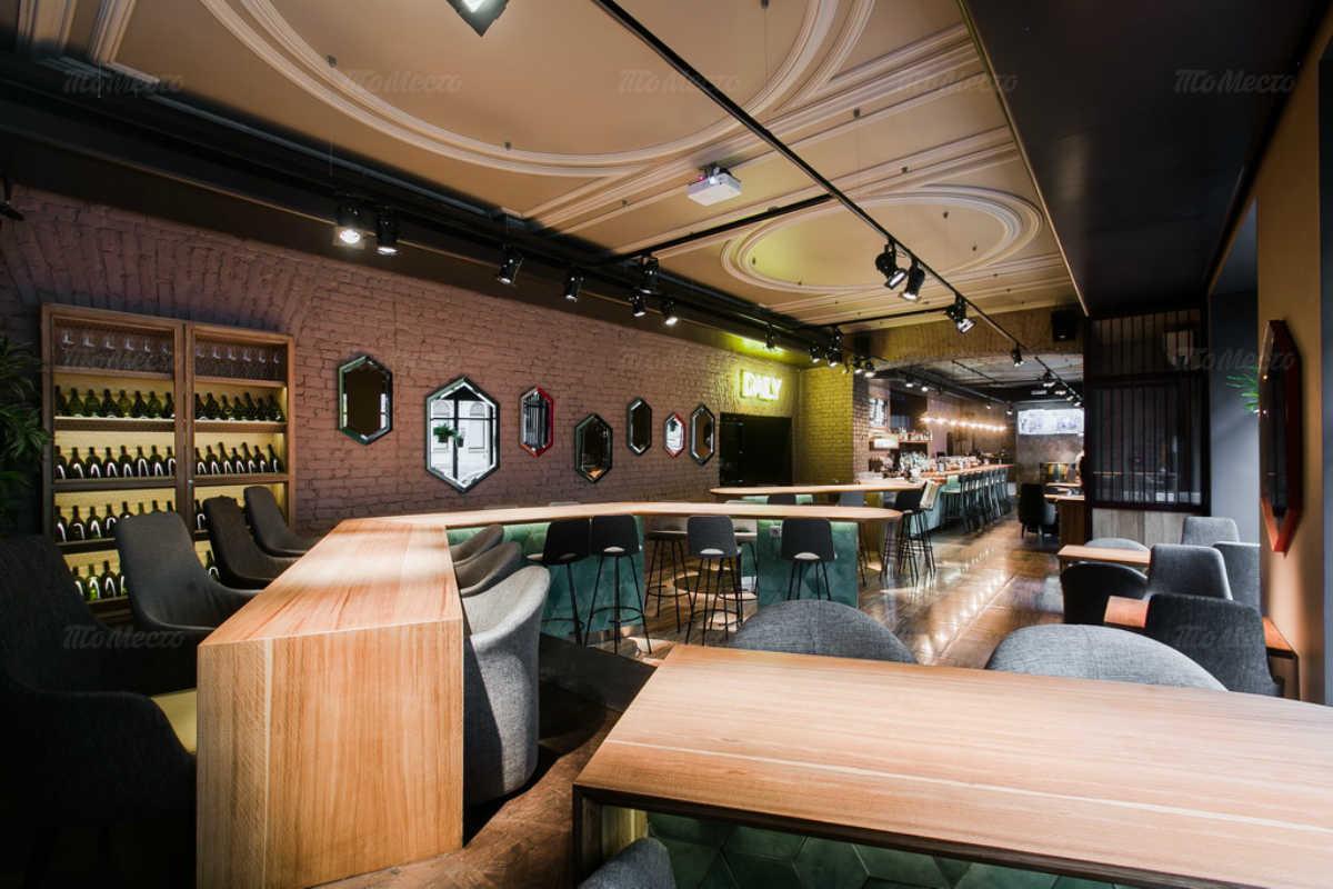 Меню кафе DAILY (DAILY Cafe & Bar) на Казанской улице