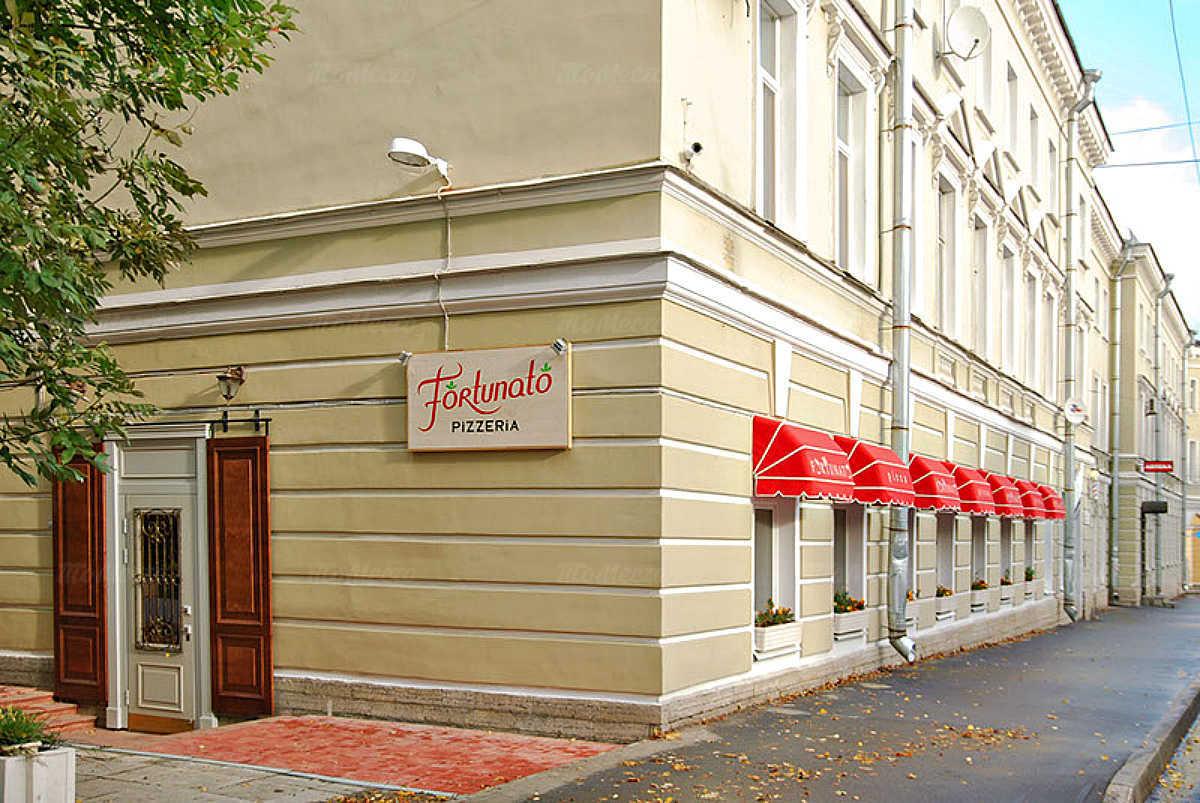 Банкеты ресторана Фортунато (Fortunato) на Малой улице фото 9
