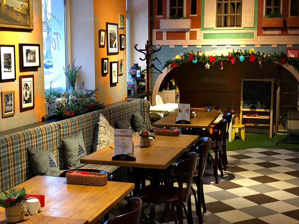 Ресторан Фортунато (Fortunato) на Малой улице