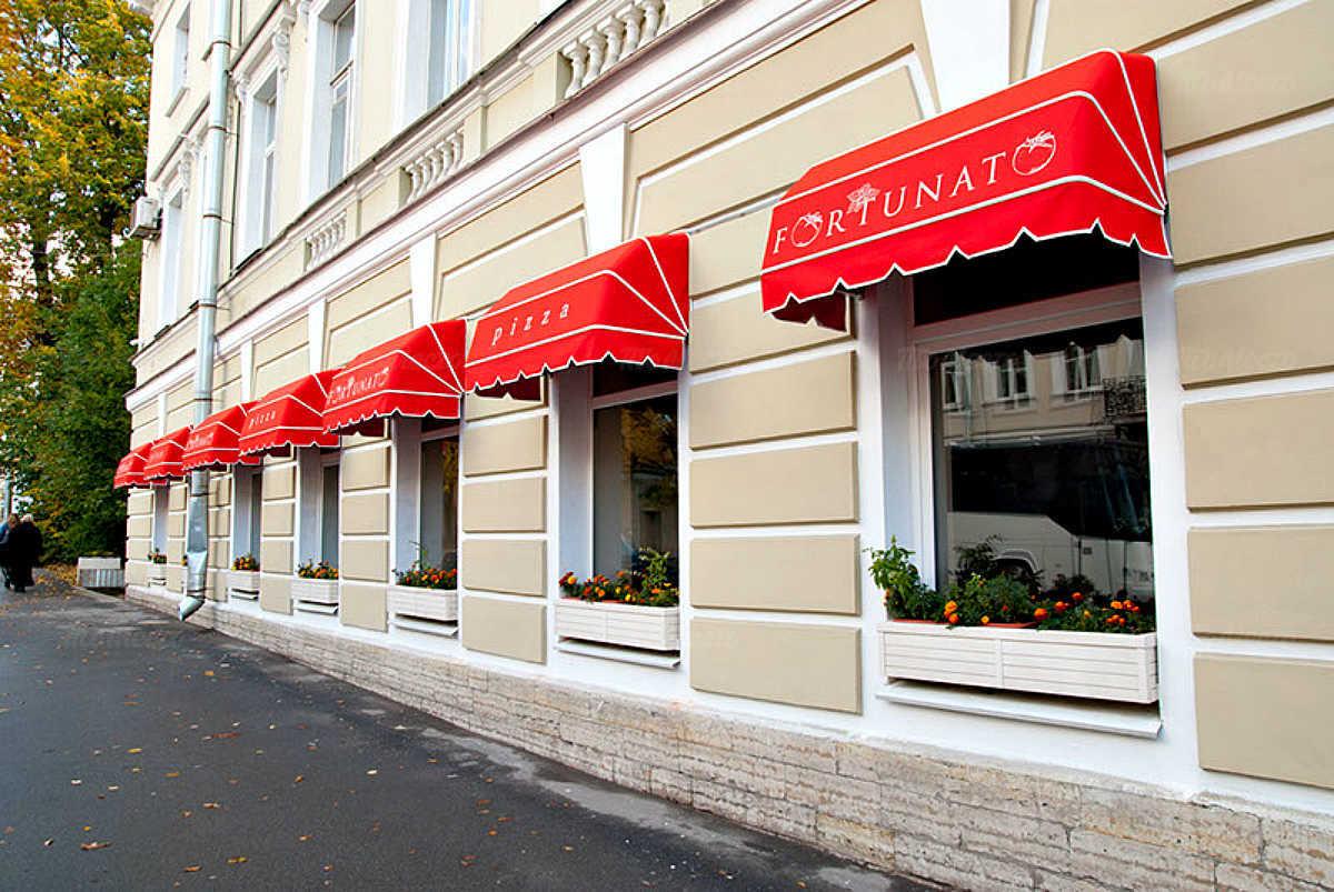 Банкеты ресторана Фортунато (Fortunato) на Малой улице фото 8