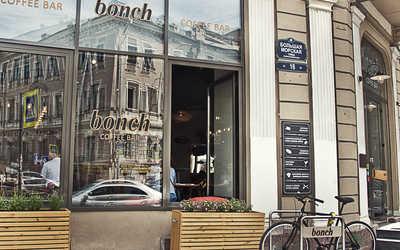 Банкетный зал кафе Бонч (Bonch coffee bar) на Большой Морской улице фото 3