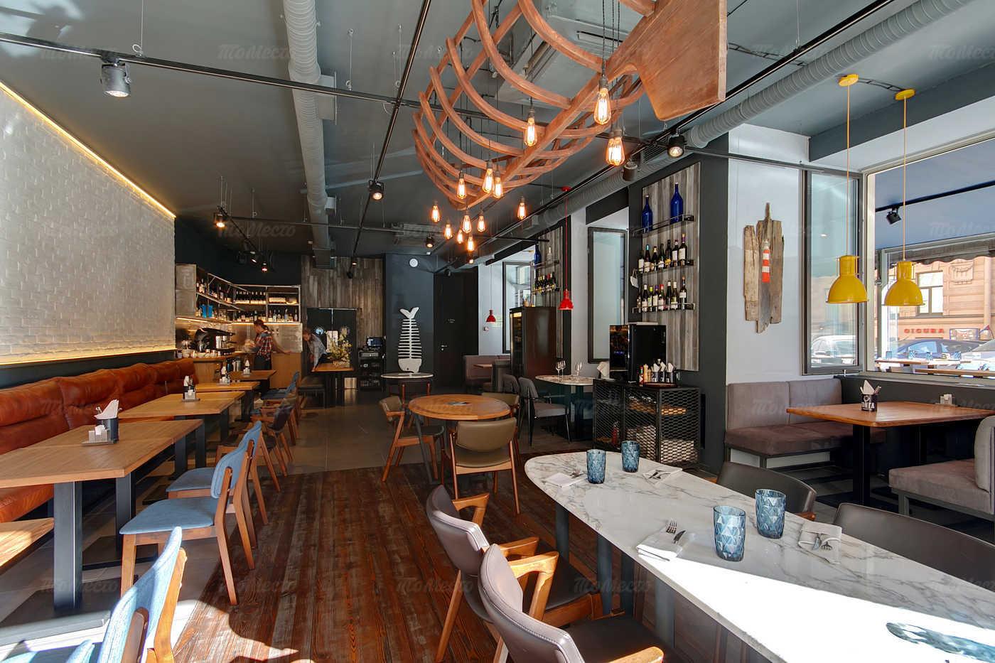 Ресторан Юнга Seafood & Bar на улице Рубинштейна фото 3