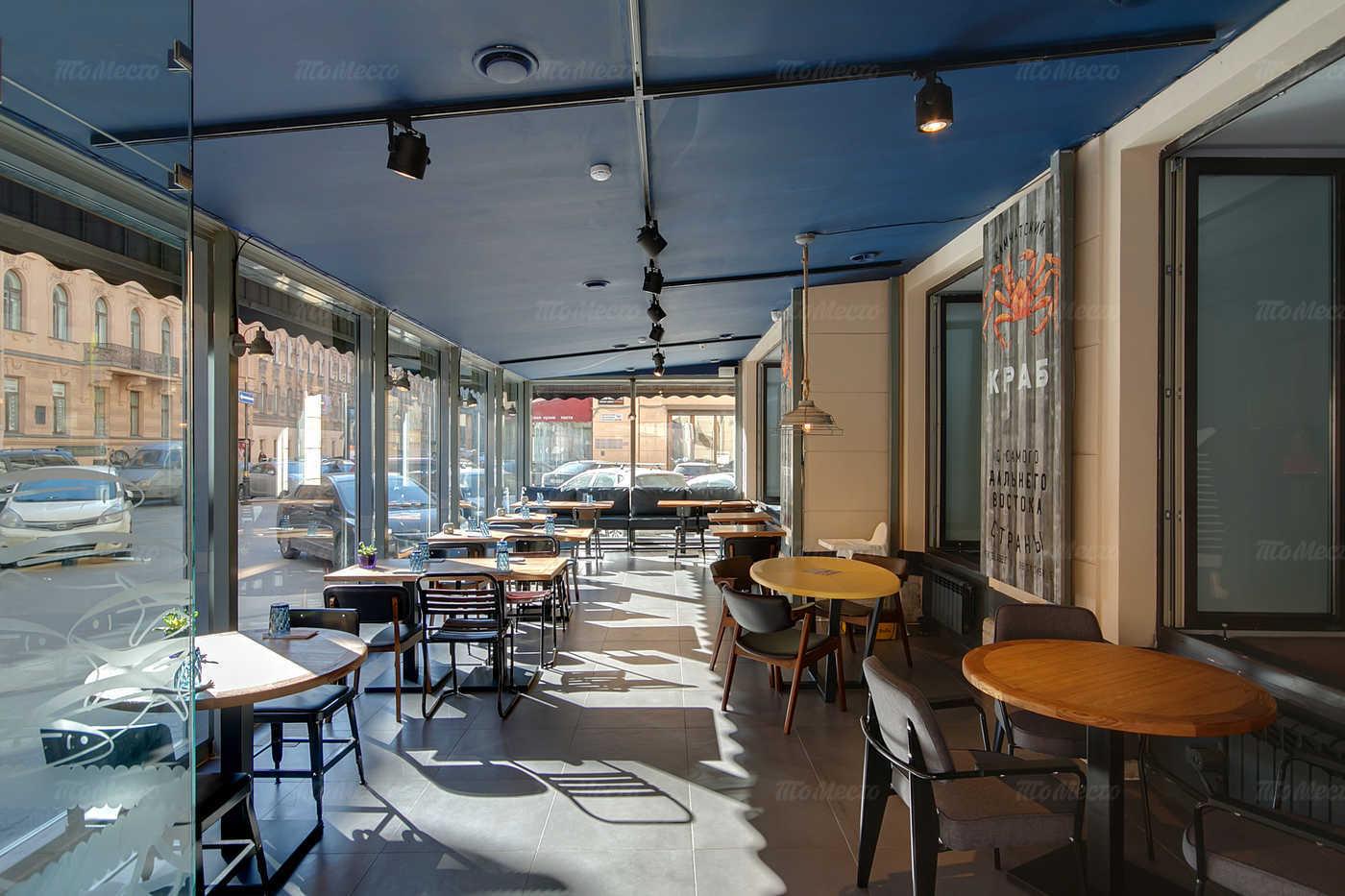 Ресторан Юнга Seafood & Bar на улице Рубинштейна фото 5