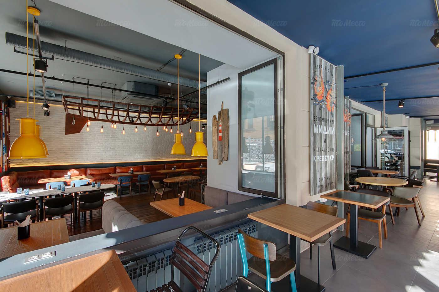 Ресторан Юнга Seafood & Bar на улице Рубинштейна фото 4