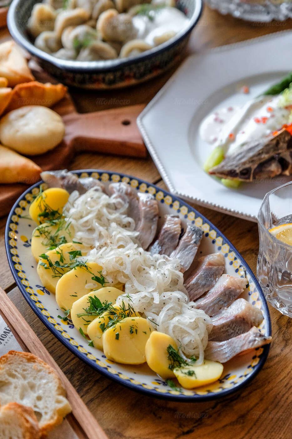 Меню ресторана Уголёк на Рождественской фото 24