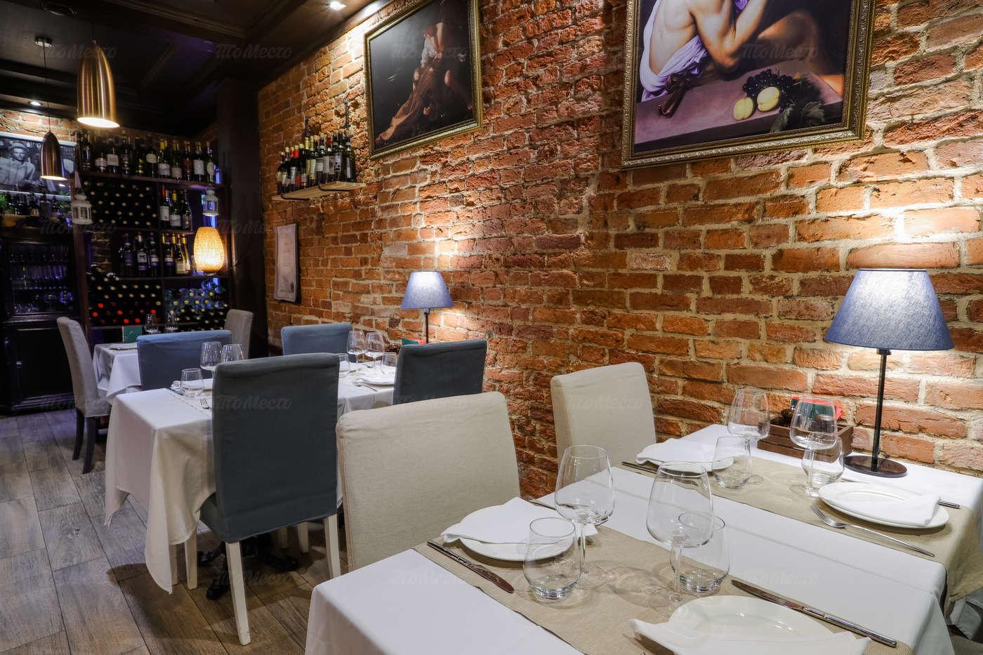 Ресторан Il Milanese (Иль Миланезе) на Литейном проспекте фото 8
