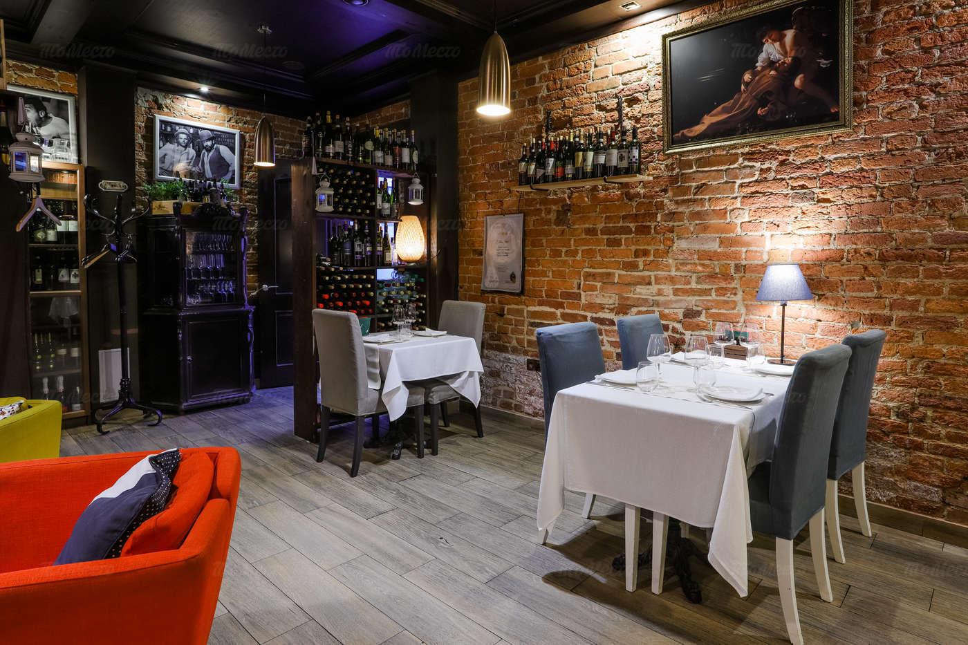 Ресторан Il Milanese (Иль Миланезе) на Литейном проспекте фото 7