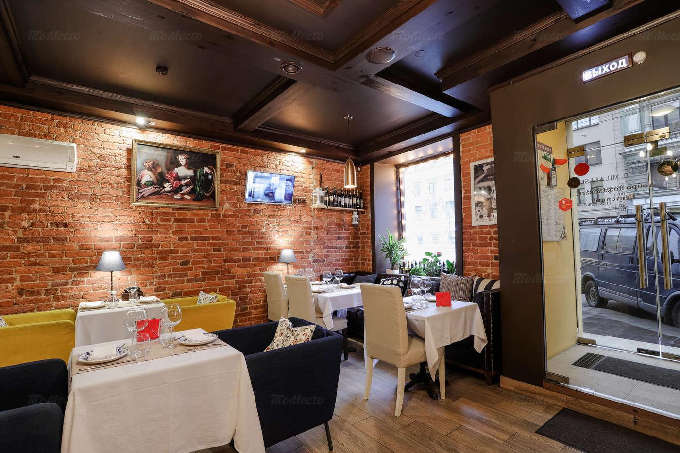 Ресторан Il Milanese (Иль Миланезе) на Литейном проспекте фото 16