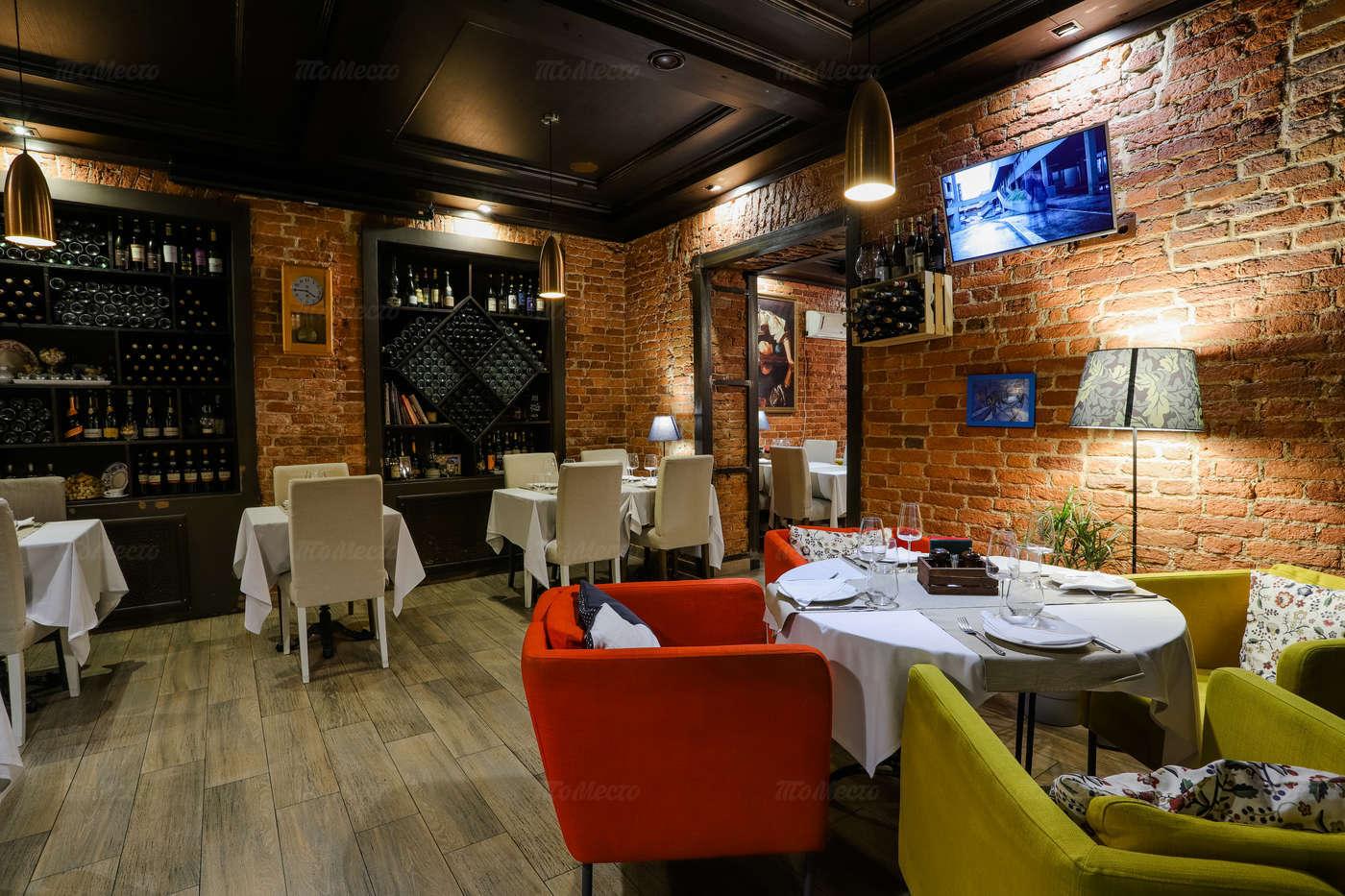 Ресторан Il Milanese (Иль Миланезе) на Литейном проспекте