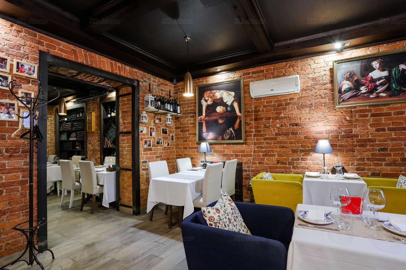 Ресторан Il Milanese (Иль Миланезе) на Литейном проспекте фото 3