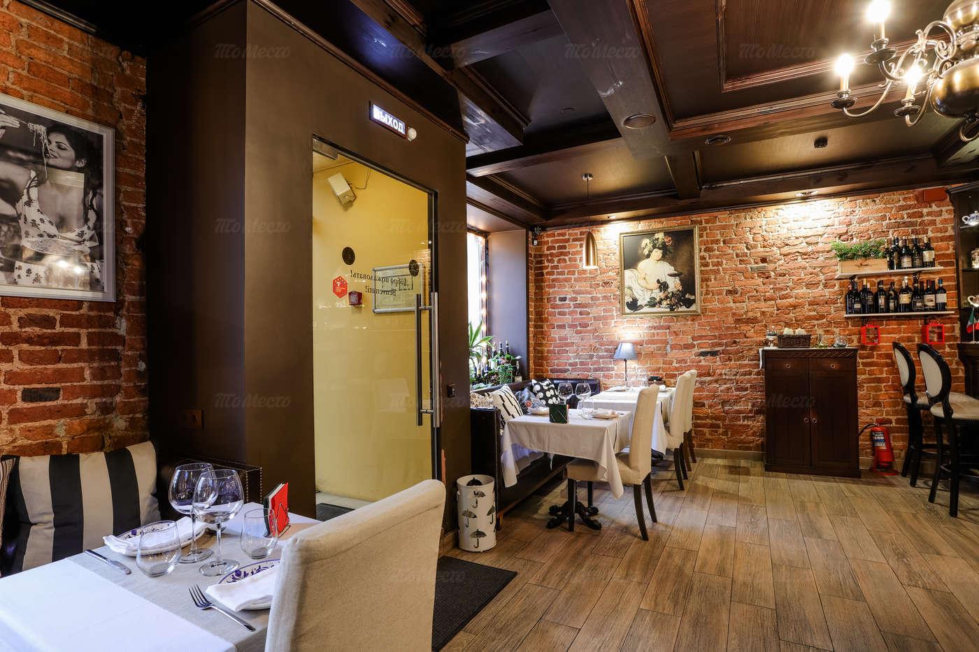 Ресторан Il Milanese (Иль Миланезе) на Литейном проспекте фото 9