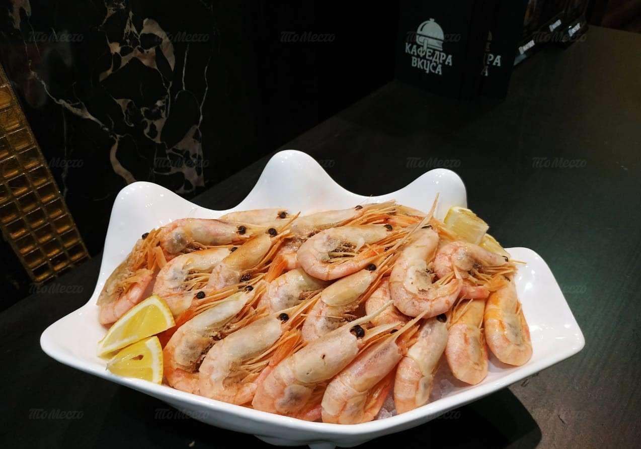 Меню ресторана Кафедра Вкуса на Ломоносовском проспекте фото 24
