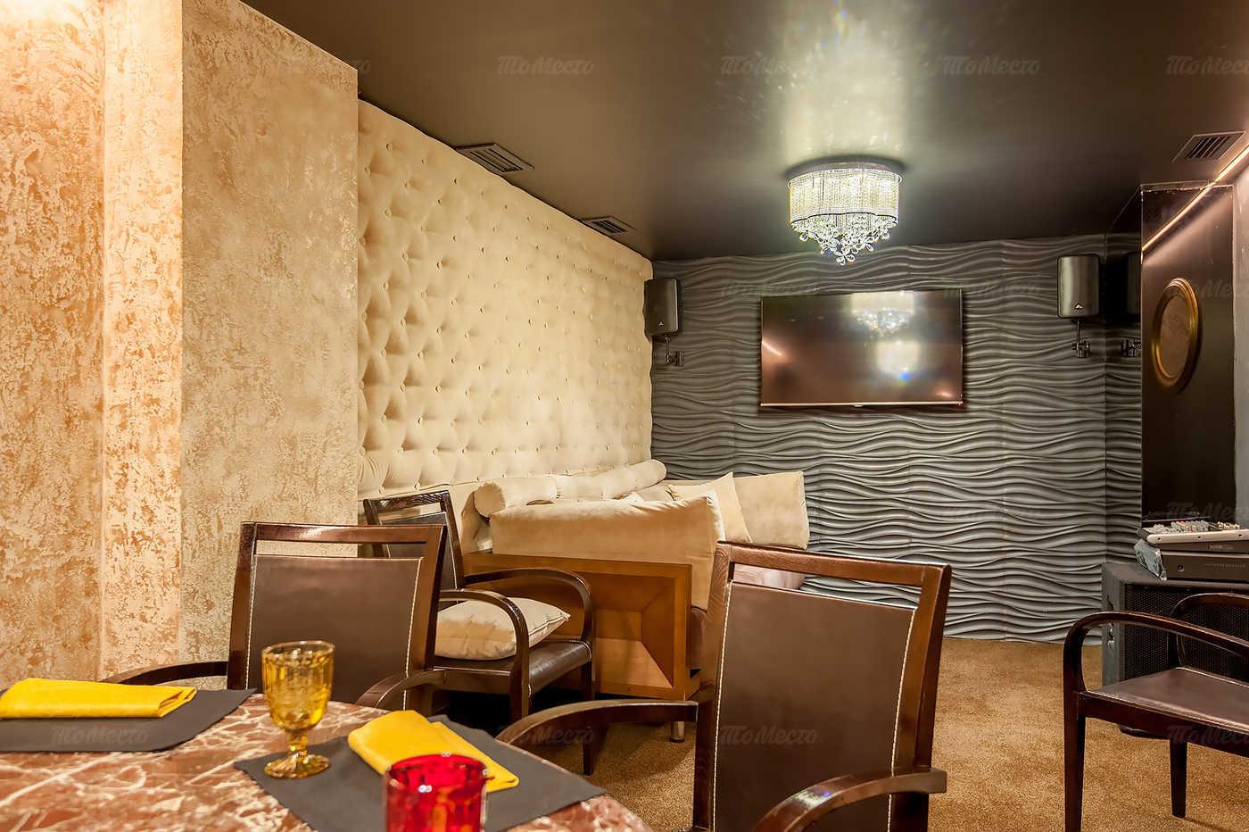 Ресторан Кафедра Вкуса на Ломоносовском проспекте фото 9