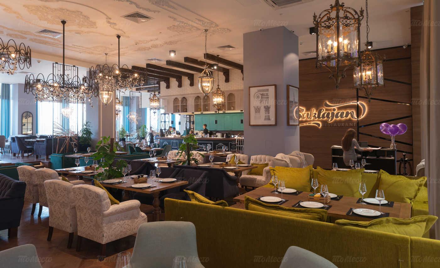 Ресторан Баклажан на Кутузовском проспекте
