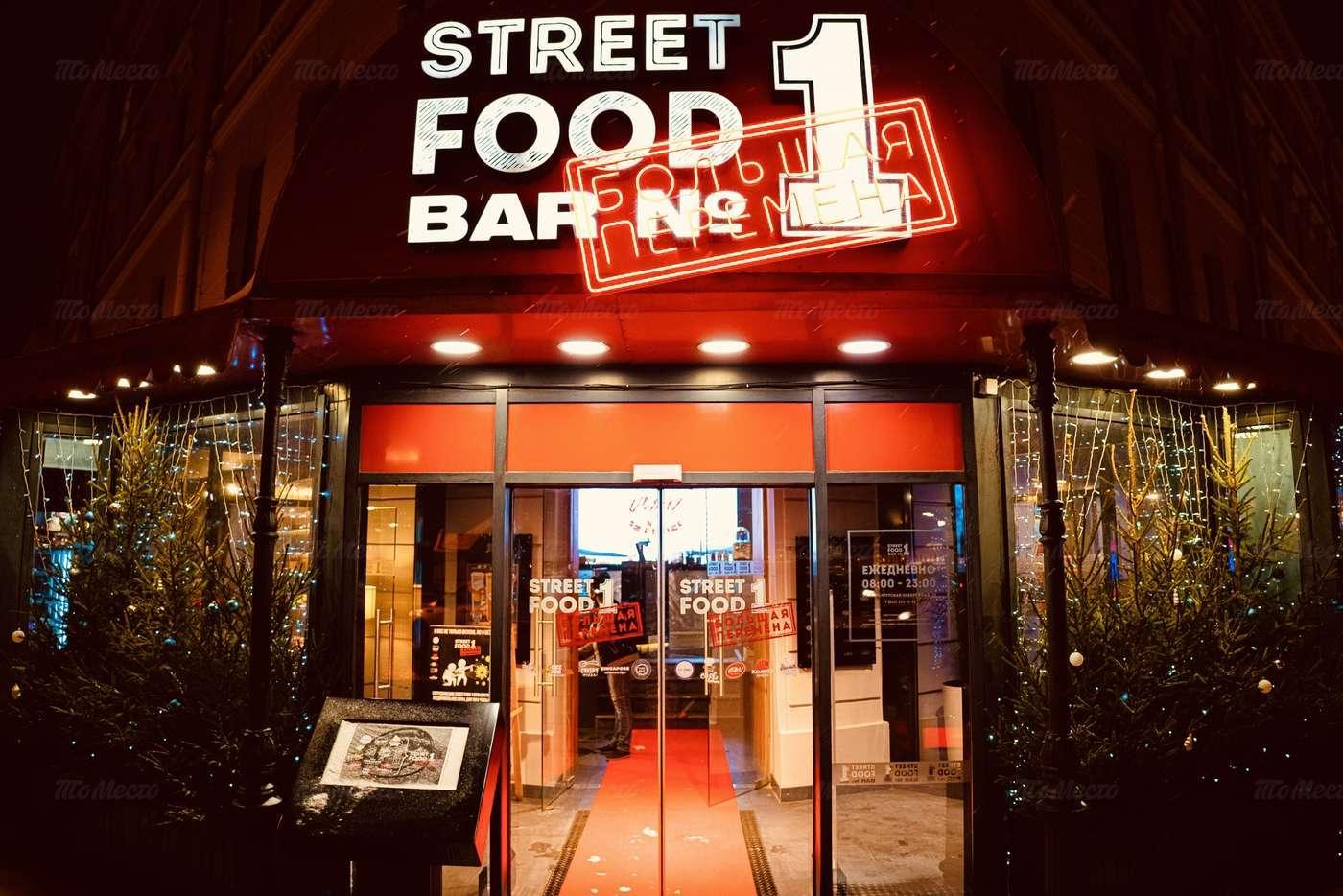 Ресторан Street food bar №1 (Стрит фуд бар №1) на Университетской набережной фото 19