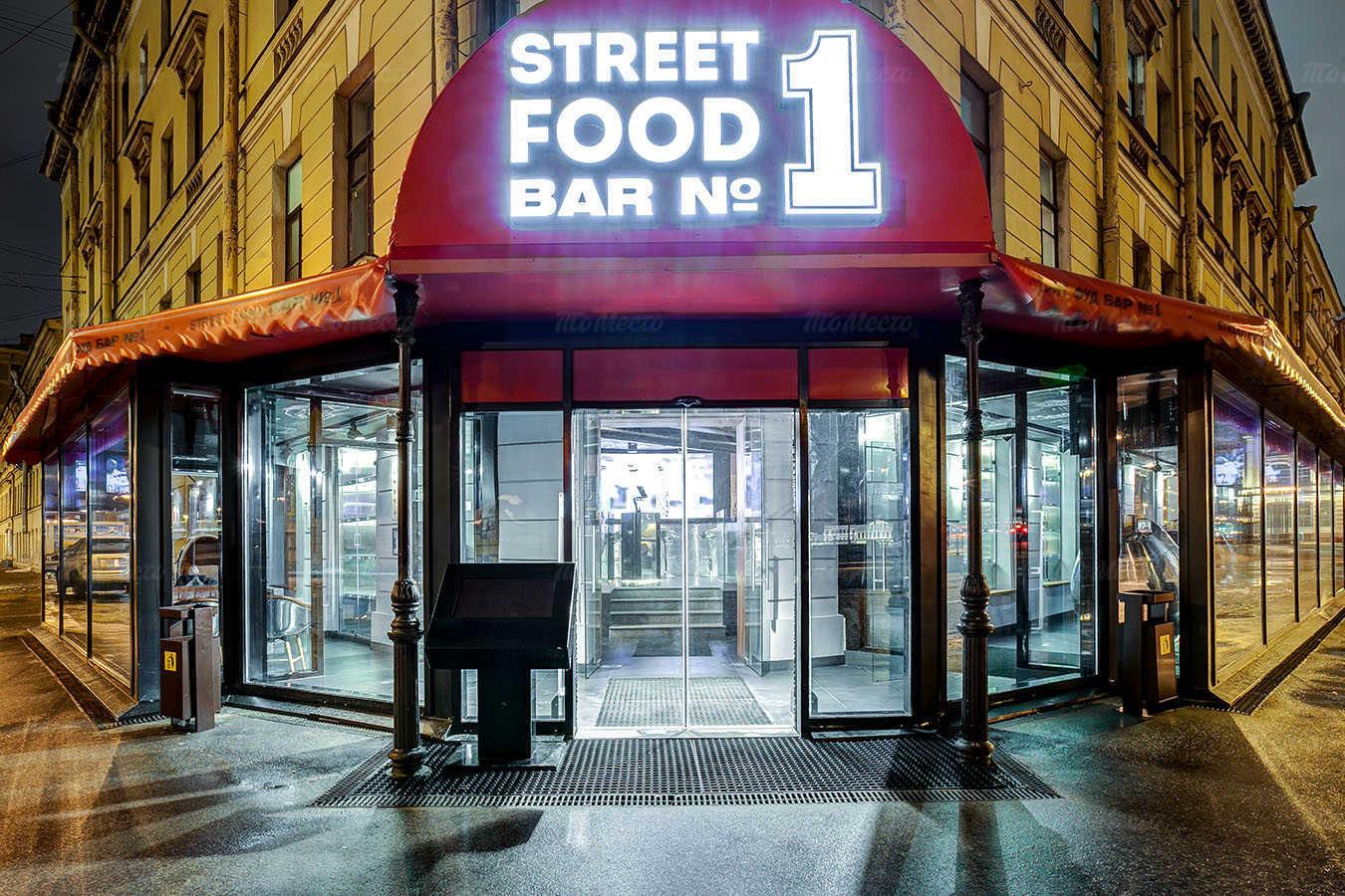 Ресторан Street food bar №1 (Стрит фуд бар №1) на Университетской набережной фото 6