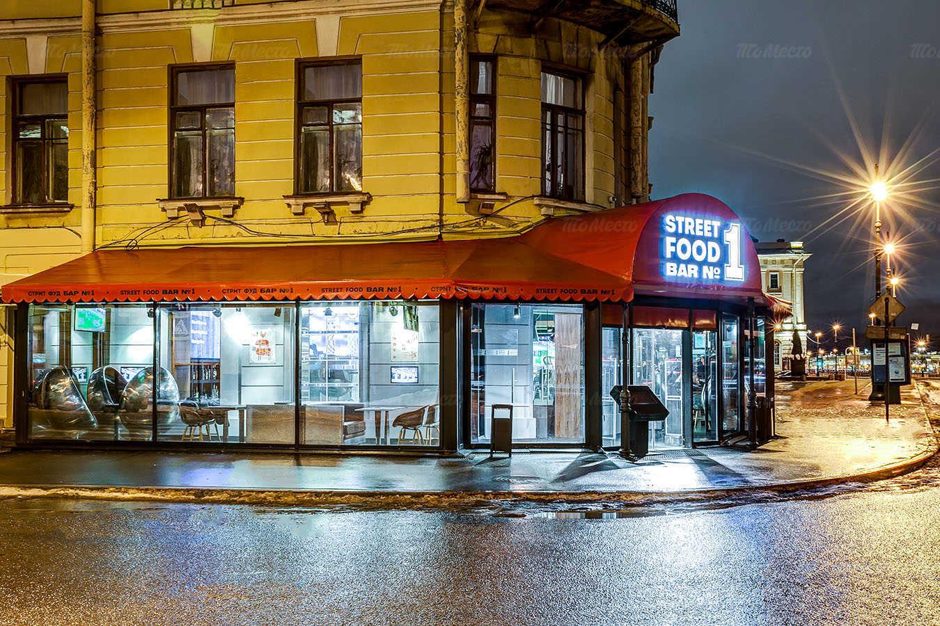 Ресторан Street food bar №1 (Стрит фуд бар №1) на Университетской набережной фото 5