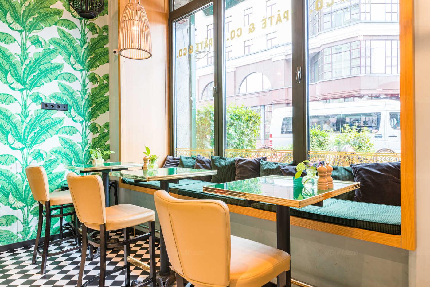 Ресторан Pate & Co на улице Балчуг фото 19