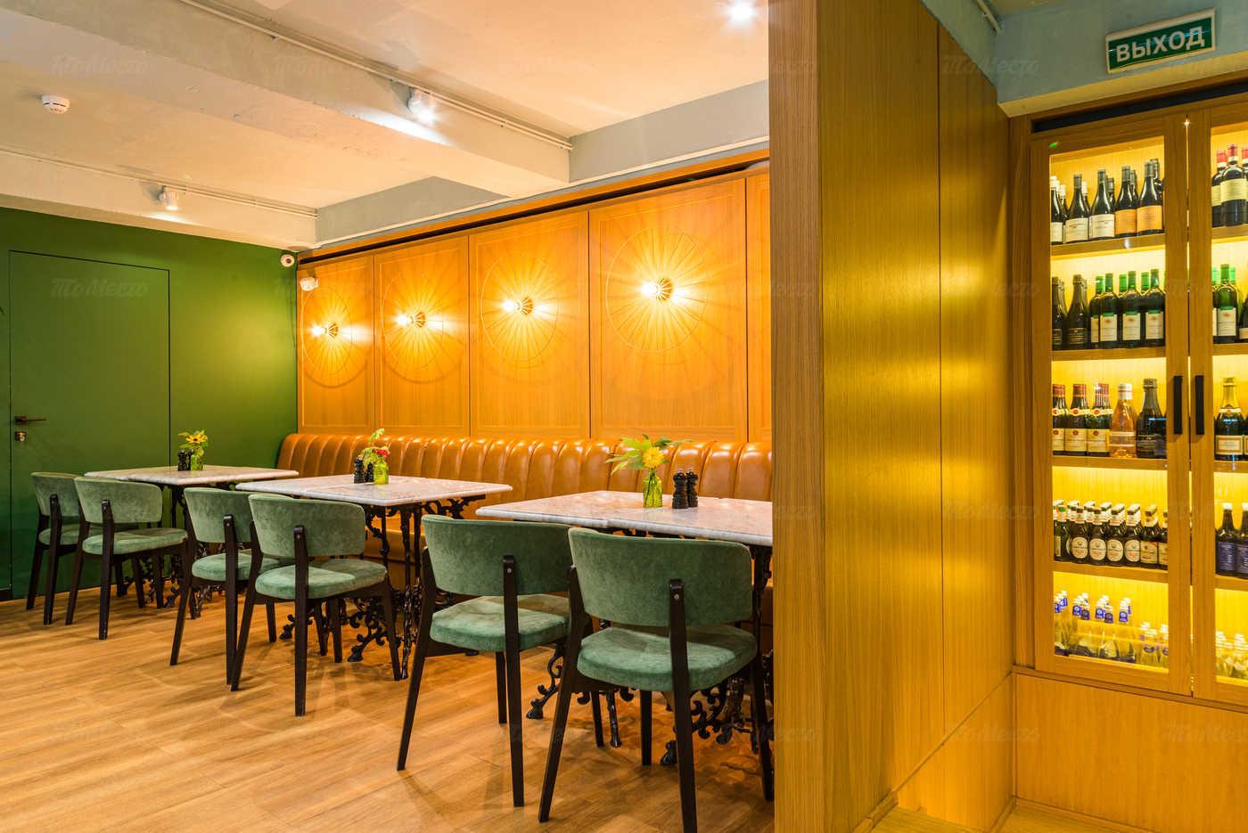Ресторан Pate & Co на улице Балчуг фото 5