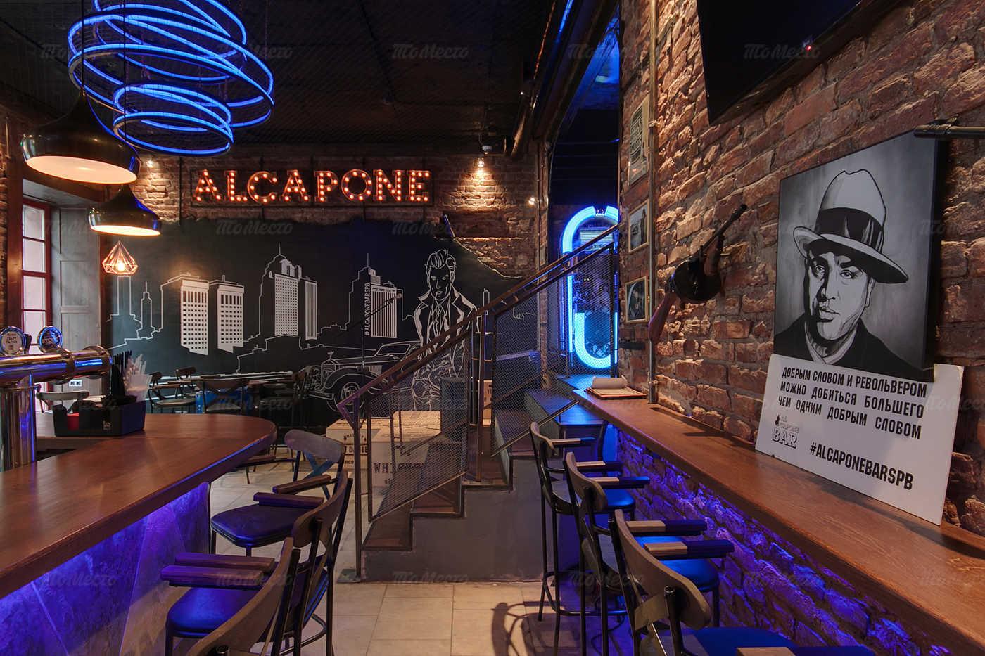 Бар Аль Капоне (Al Capone) на улице Жуковского фото 4