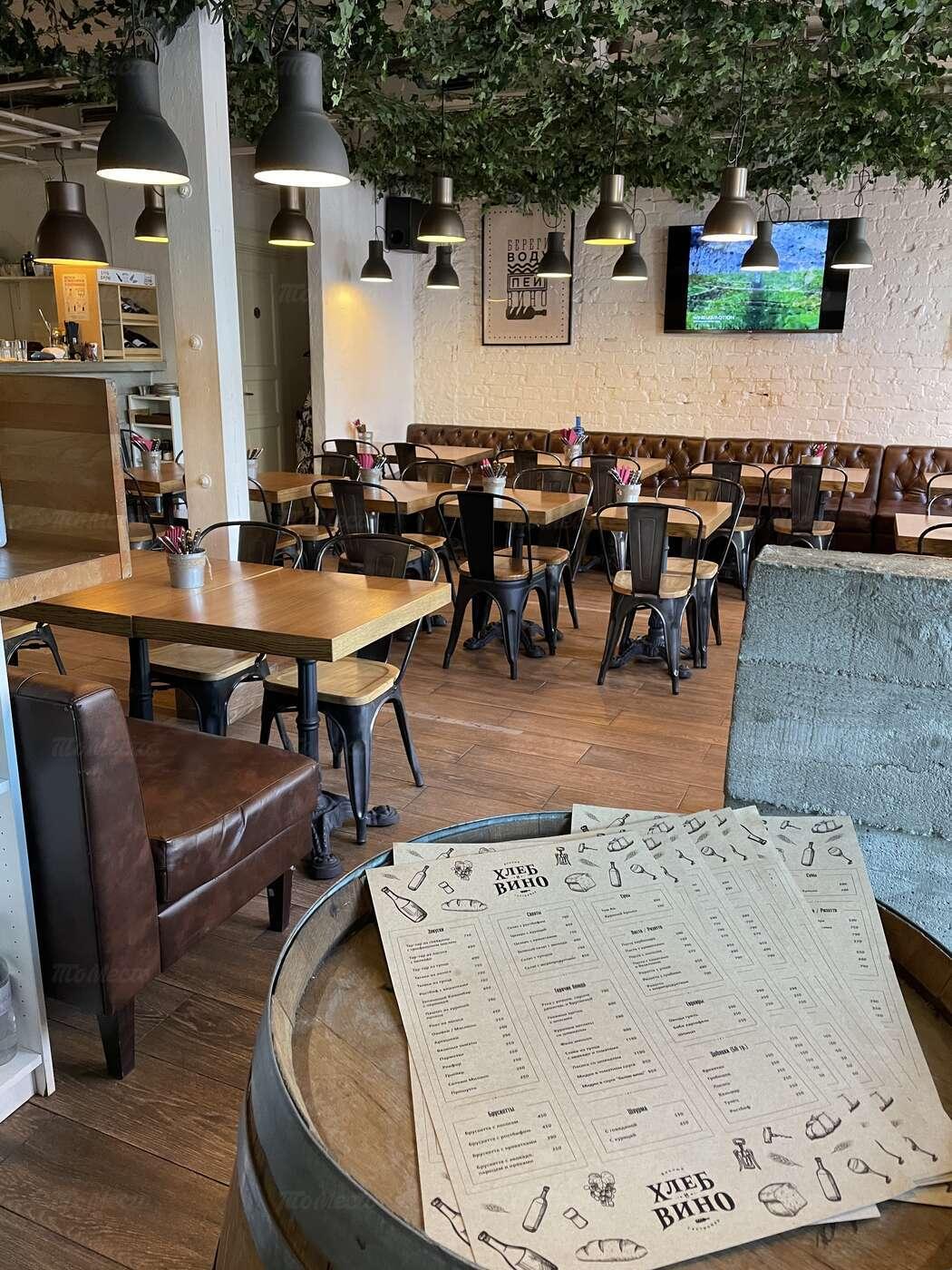 Ресторан Хлеб и вино в Большом Патриаршем переулке фото 3