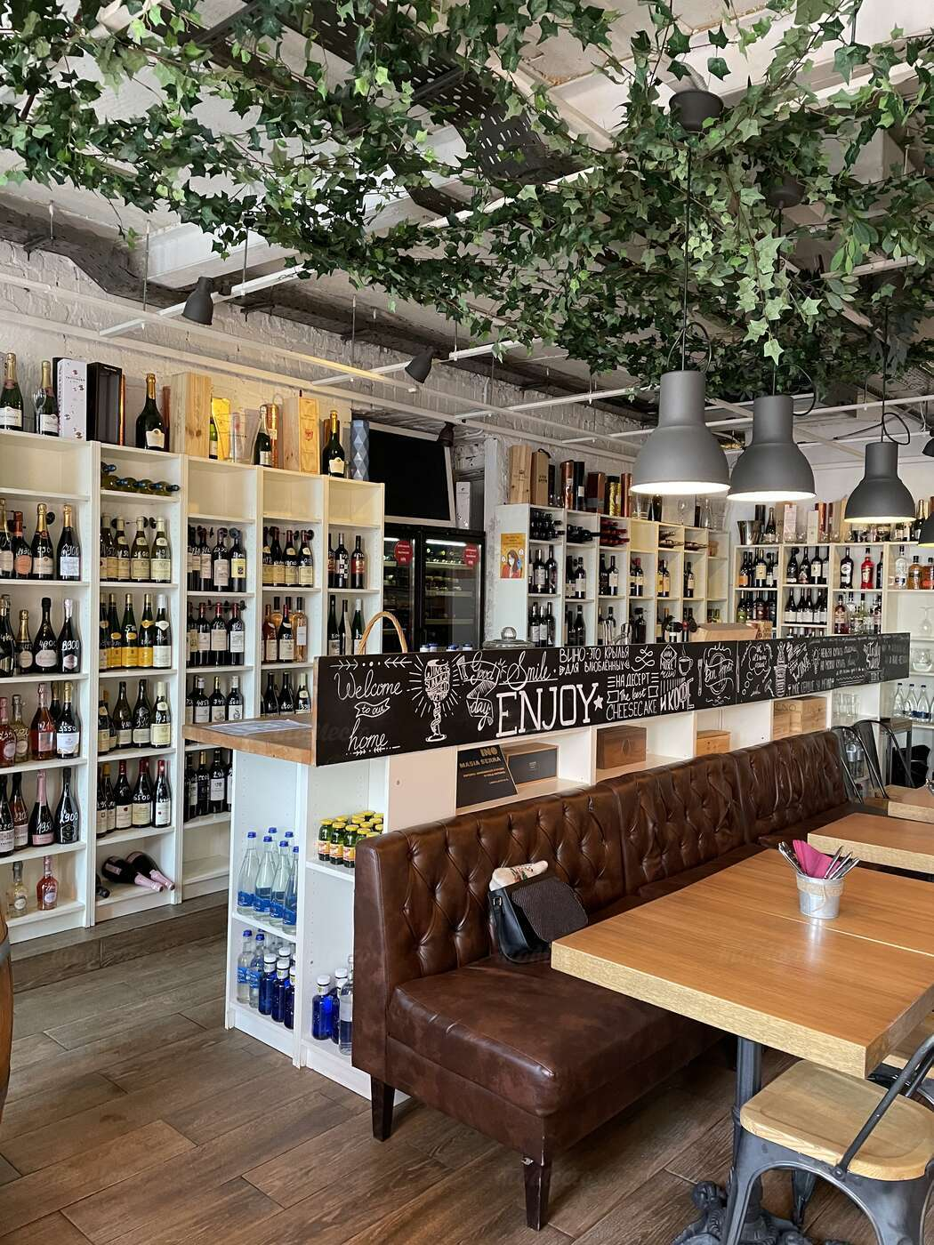 Ресторан Хлеб и вино в Большом Патриаршем переулке фото 8