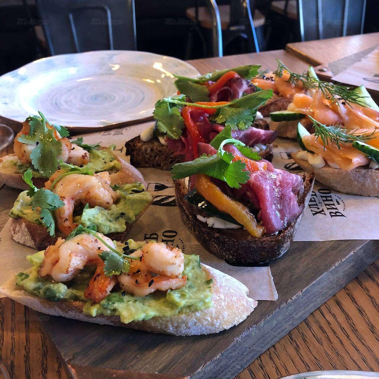 Меню ресторана Хлеб и вино в Большом Патриаршем переулке фото 21