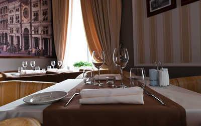 Банкетный зал ресторана Де Марко (De Marco) на Краснопресненской набережной фото 3