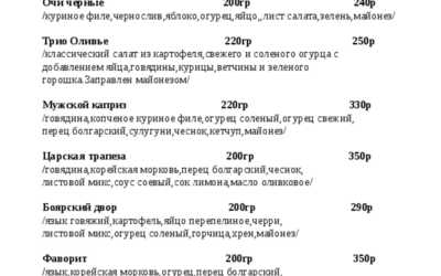 Банкетный зал ресторана Приключения Шурика на улице Специалистов