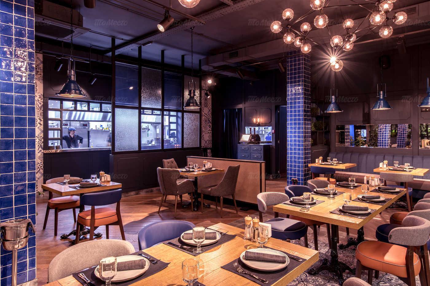 фон можно кафе и рестораны в дмитрове с фото основным